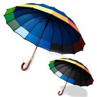 Parapluie personnalisé noir ou bleu avec bordure multicolore. Parapluie publicitaire original pas cher.