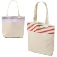 Sac shopping et plage personnalisable uni avec rayures marinière. Tote bag congrès convention publicitaire. Coloris, blanc, bleu, rouge